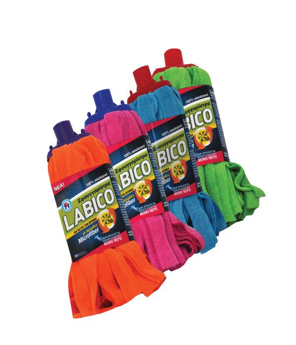 Σφουγγαρίστρα Microfiber Λωρίδες Labico – LABICO – RS_00531.16.ΚΑΣΥblue