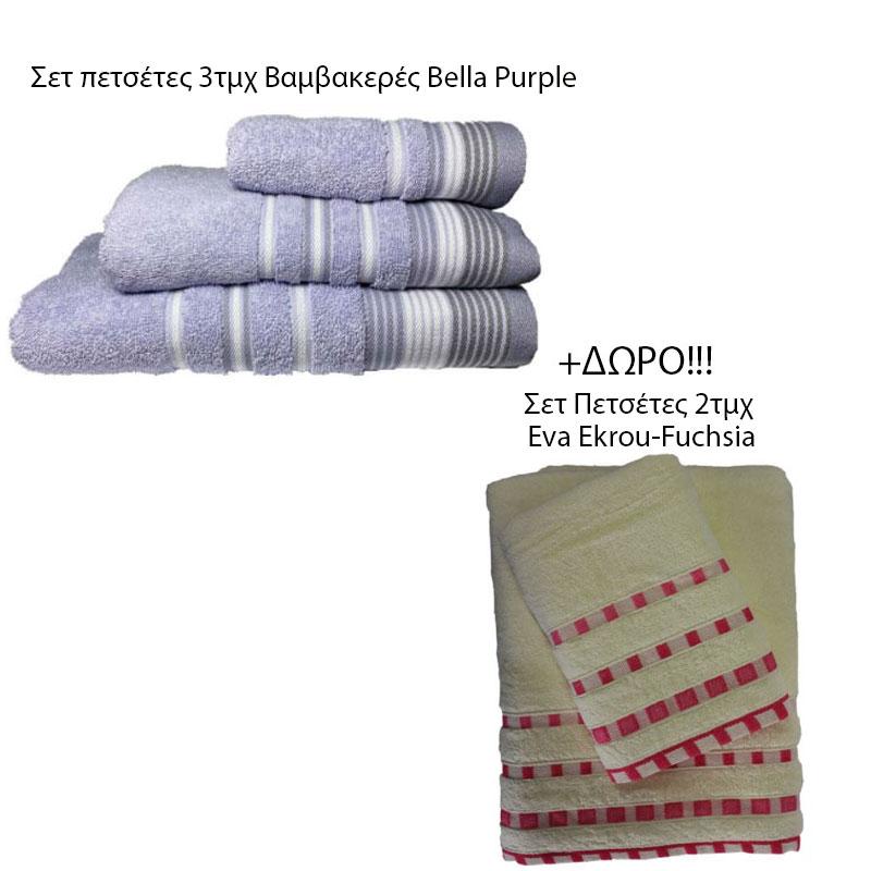 1 Σετ πετσέτες 3τμχ Βαμβακερές 500gr/m2 Bella Purple + Δώρο 1 Σετ πετσέτες 2τμχ Eva Ekrou-Fuchsia (Ύφασμα: Βαμβάκι 100%) – 24home.gr – 1+1-bella-purple-eva-ek-fuchs
