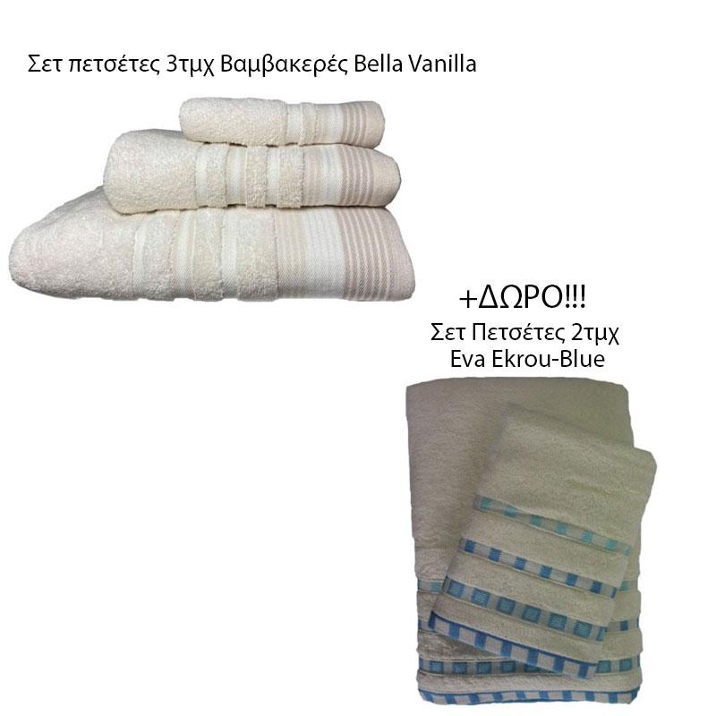 1 Σετ πετσέτες 3τμχ Βαμβακερές 500gr/m2 Bella Vanilla + Δώρο 1 Σετ πετσέτες 2τμχ Eva Ekrou-Blue (Ύφασμα: Βαμβάκι 100%) – 24home.gr – 1+1-bella-vanilla-eva-ek-blue
