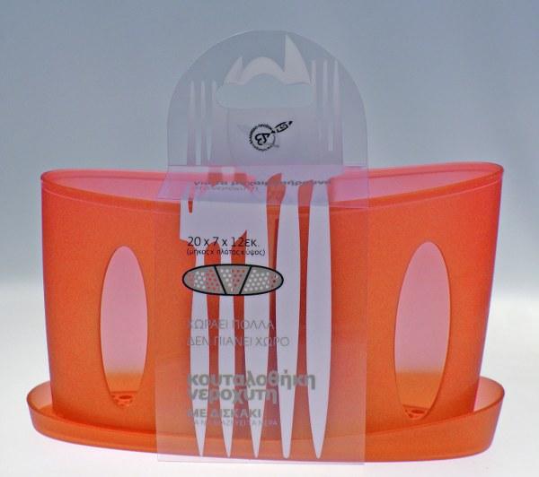 Κουταλοθήκη Οβάλ Πορτοκαλί (Υλικό: Πλαστικό) - OEM - 1808/00-portokali