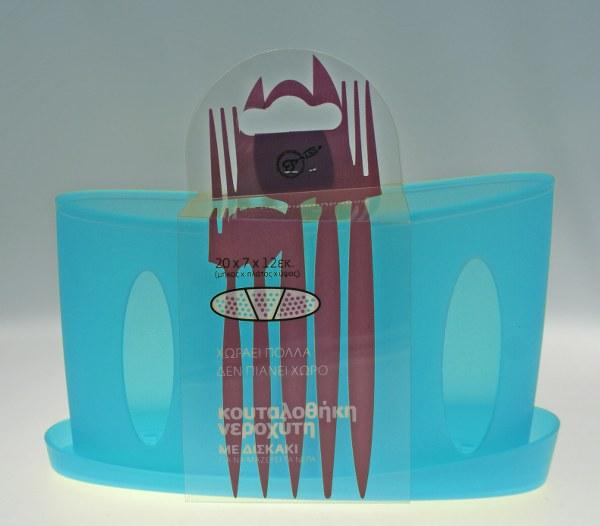 Κουταλοθήκη Οβάλ Τυρκουάζ (Υλικό: Πλαστικό) - OEM - 1808/00-tirkouaz