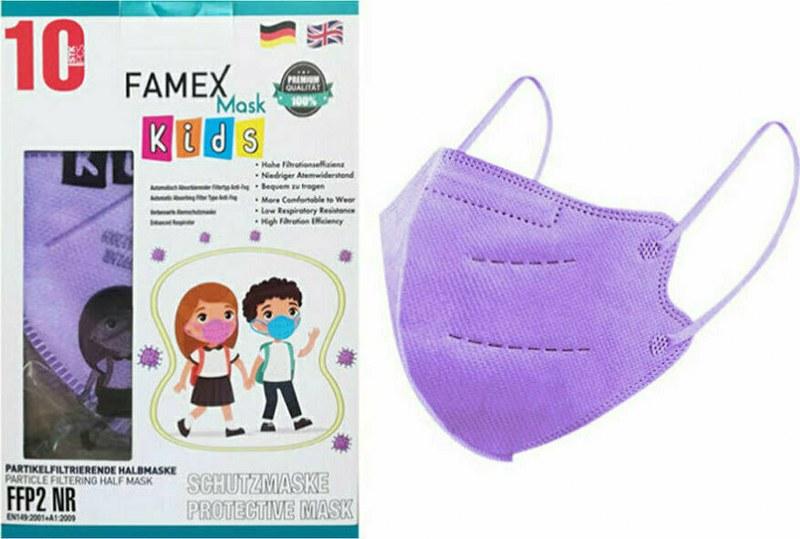 Μάσκα Προστασίας Παιδική Σετ 10τμχ Famex NR Lilac (Χρώμα: Λιλά) – OEM – ffp2-kids-lilac