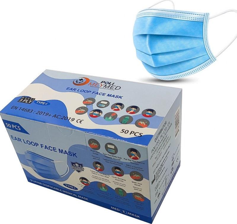 Μάσκα Προστασίας Μιας Χρήσης Σετ 50τμχ 3ply Poli MeyMed Γαλάζια (Χρώμα: Γαλάζιο ) – OEM – maska-blue