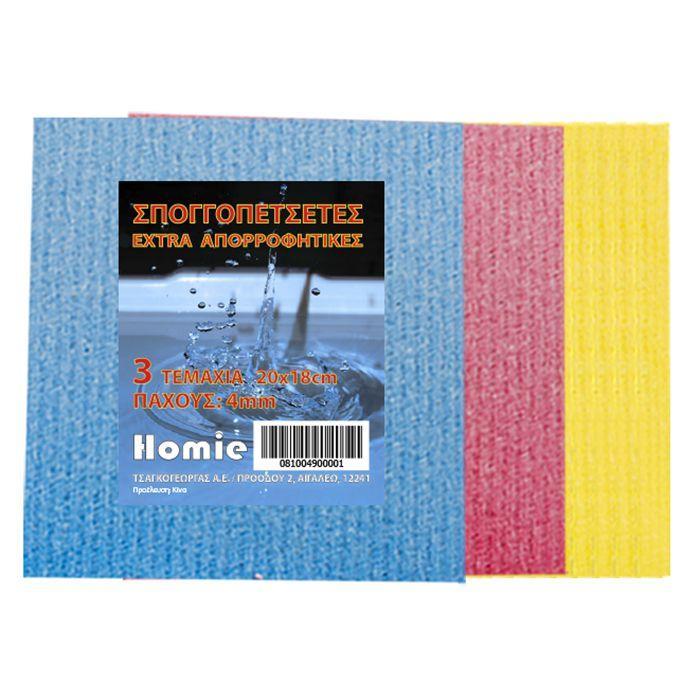 Σπογγοπετσέτα Σετ 3τμχ 18×0,4×20εκ. Homie 81-49 – Homie – 81-49