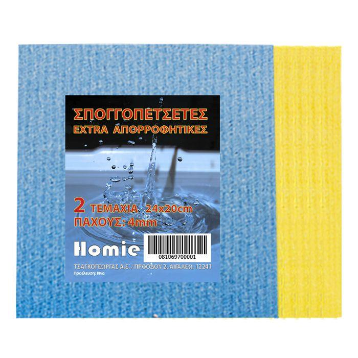 Σπογγοπετσέτα Σετ 2τμχ 20×0,4×24εκ. Homie 81-697 – Homie – 81-697