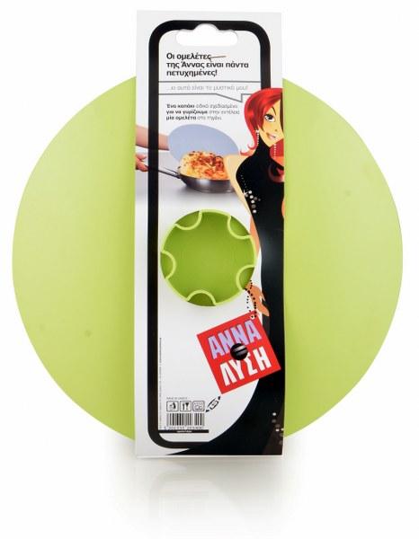 Καπάκι Για Ομελέτα Αννα Λυση – Αννα Λυση – 2034/05-prasino