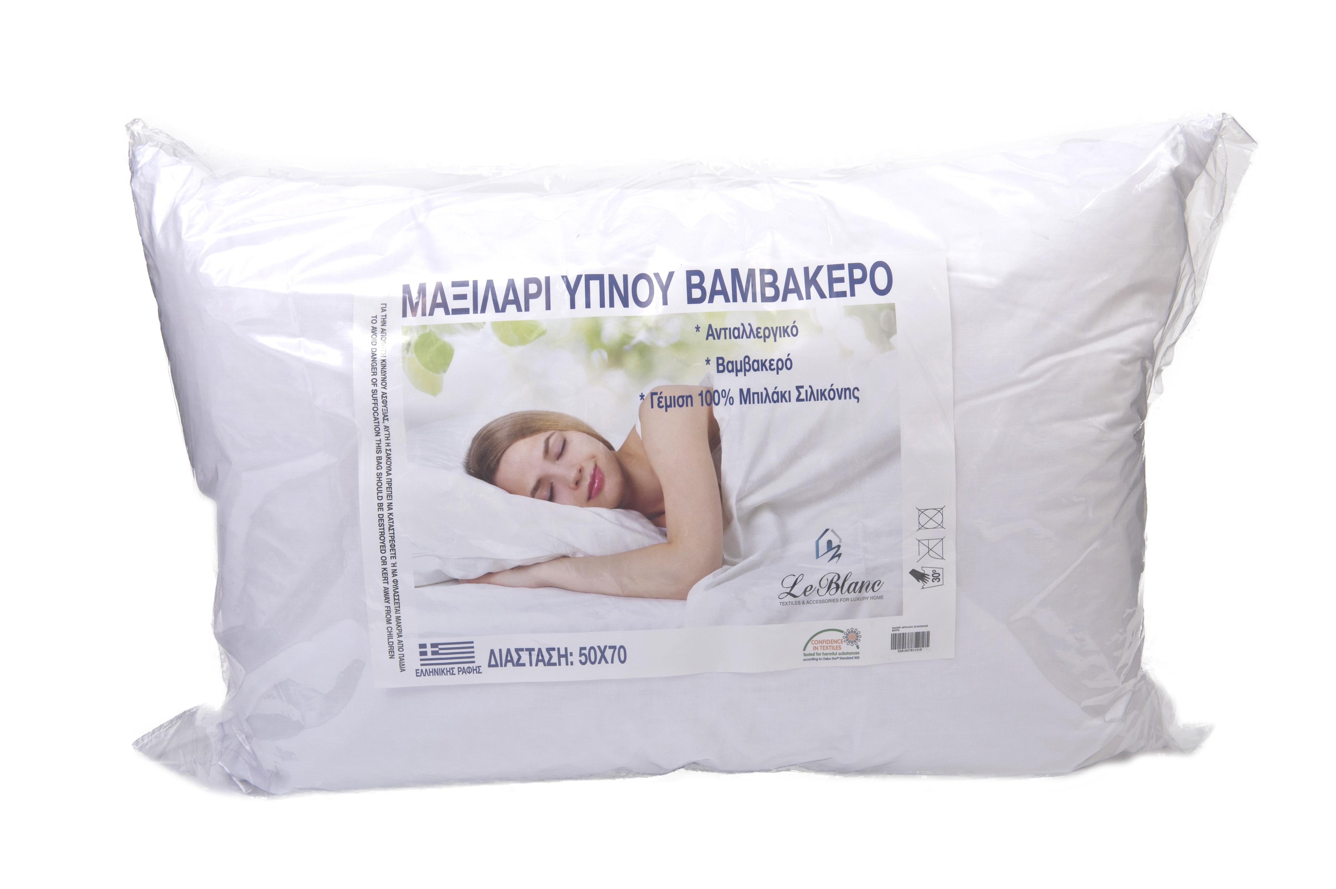 Μαξιλάρι Ύπνου Με Μπιλάκι Σιλικόνης – OEM – mpilaki