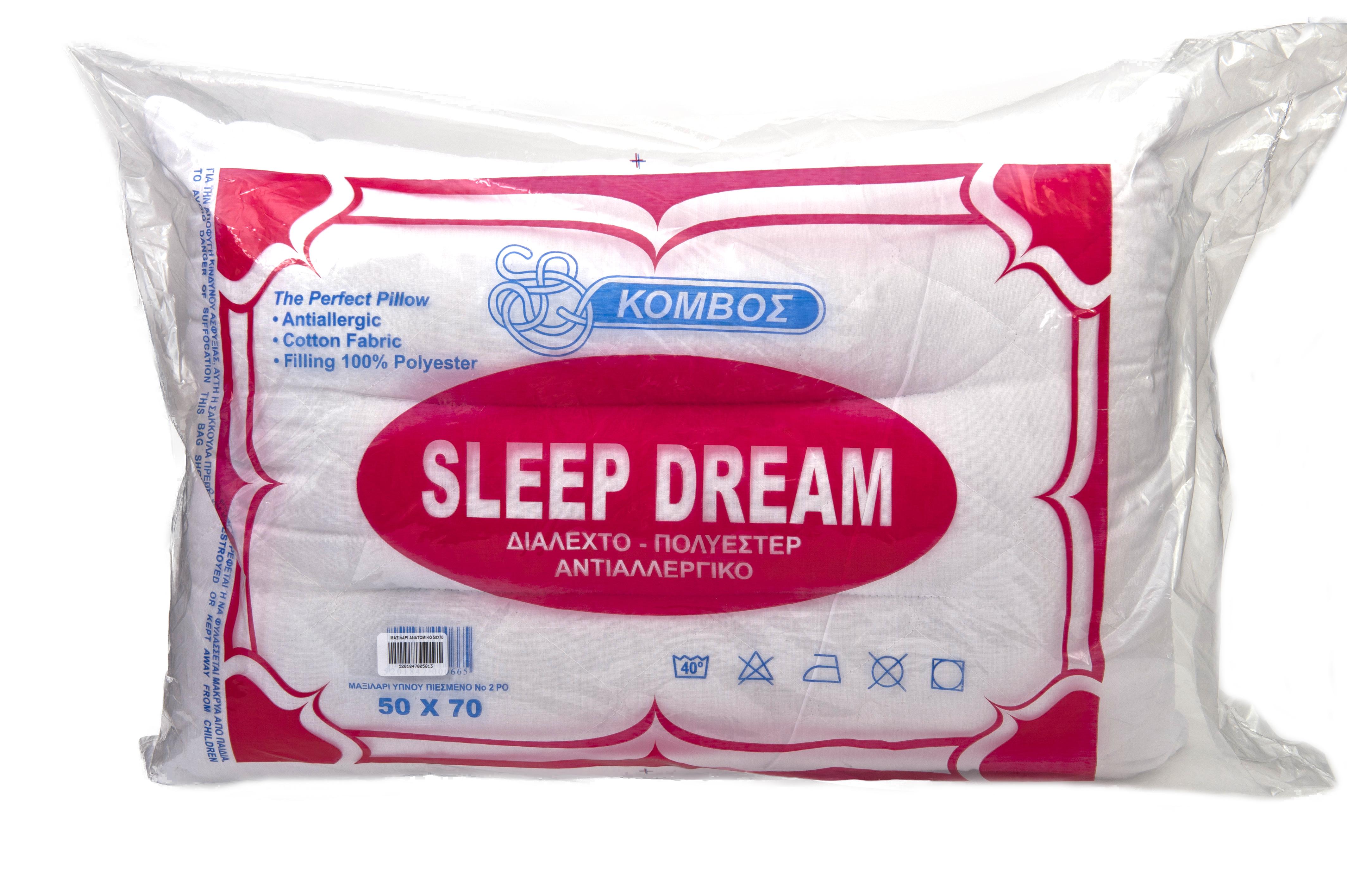Μαξιλάρι Ύπνου Ανατομικό Λευκό 50x70εκ. - KOMVOS HOME - anatomiko λευκα ειδη υπνοδωμάτιο μαξιλάρια