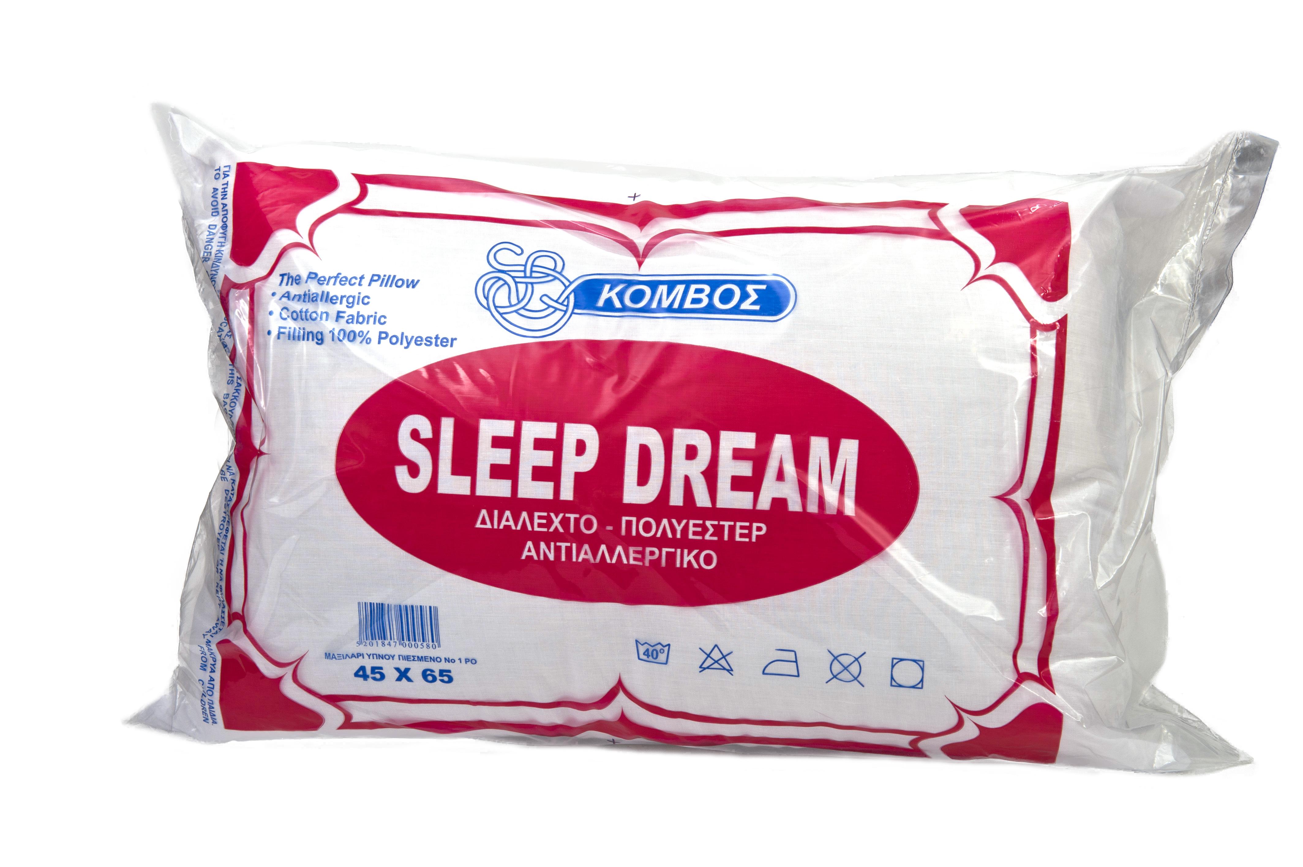 Μαξιλάρι Ύπνου Φουσκωτό 45x65εκ. - KOMVOS HOME - fouskoto-1 λευκα ειδη υπνοδωμάτιο μαξιλάρια