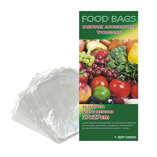 Σακούλες Tροφίμων Polybag 27x17εκ. Συσκευασία 50τμχ - OEM - 81.134