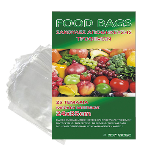 Σακούλες Tροφίμων Polybag 35×24εκ. Συσκευασία 25τμχ – OEM – 81.590