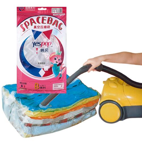 Σακούλα Ρούχων Αφαίρεσης Αέρα Μεσαία 80×60εκ. (Υλικό: Πλαστικό) – OEM – 81.224