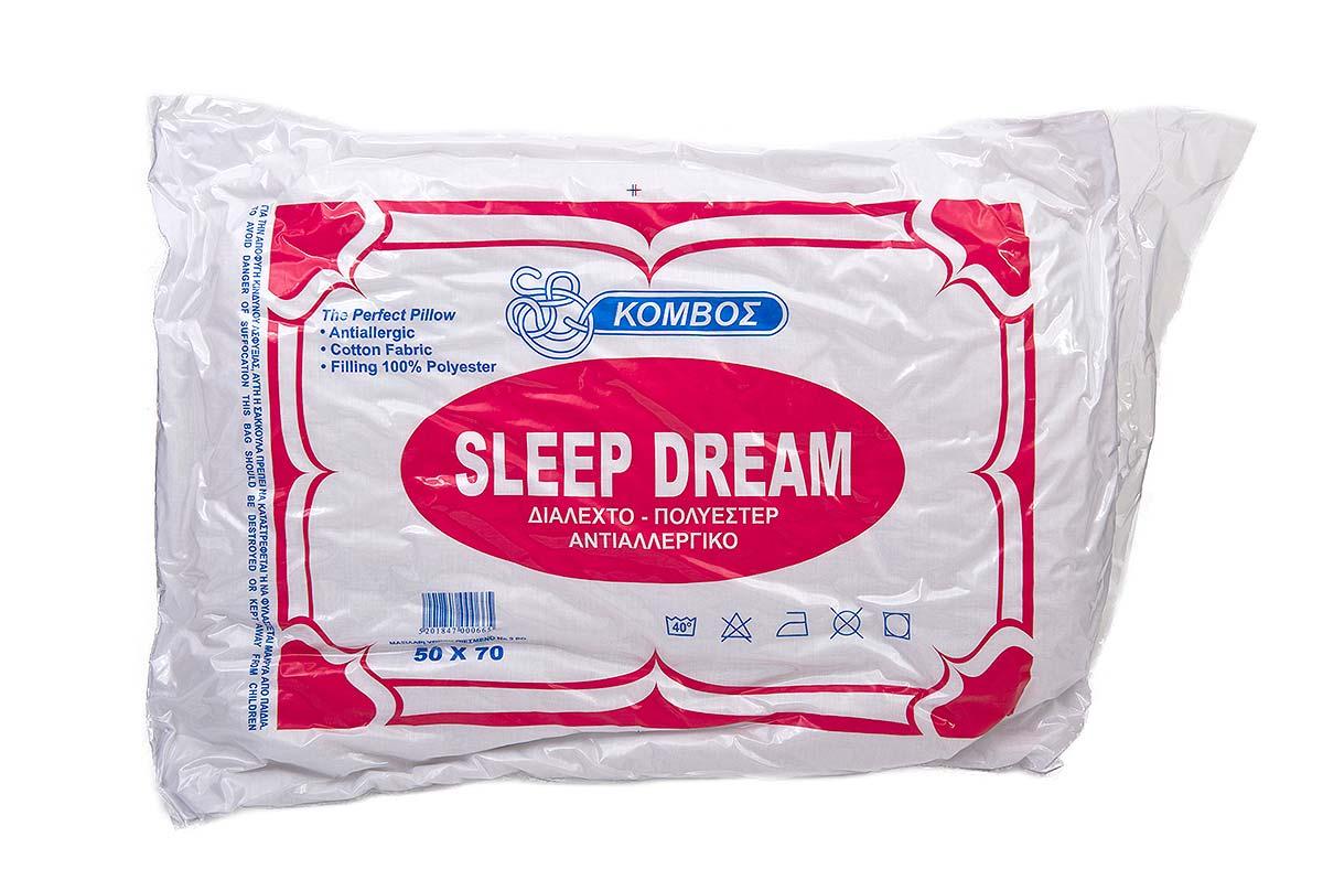 Μαξιλάρι Ύπνου Συμπιεσμένο 50×70εκ. – OEM – 5201847-000665