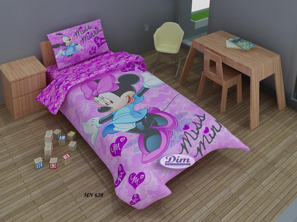Σετ Παπλωματοθήκη Μονή Ψηφιακή Minnie 620 Dim Collection - Disney - minnie-620-t λευκα ειδη παιδί παπλωματοθήκες παιδικές