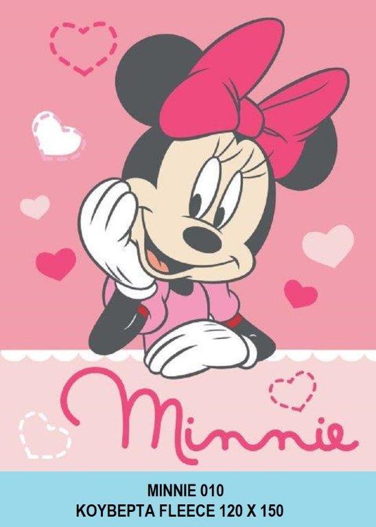 Κουβέρτα Μπεμπέ Fleece 120×150εκ. Minnie 06 Disney Dimcol (Ύφασμα: Polyester, Χρώμα: Ροζ) – Disney – 2110324501100699-m