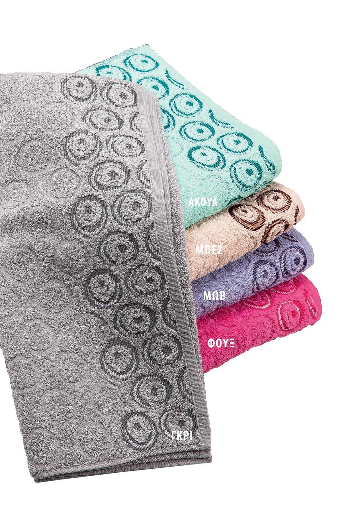Πετσέτες Μπάνιου Σετ 3τμχ Zero Twist Ουρανία Dim Collection Φούξια – DimCol – 1632215704588330