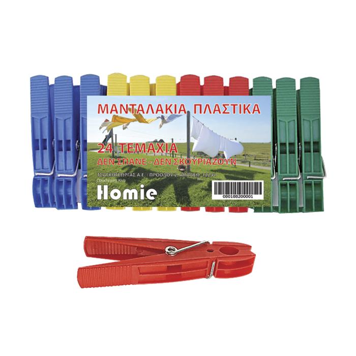 Μανταλάκια Σετ 24τμχ Πλαστικά 8εκ. Homie (Υλικό: Πλαστικό) – Homie – 80.1882