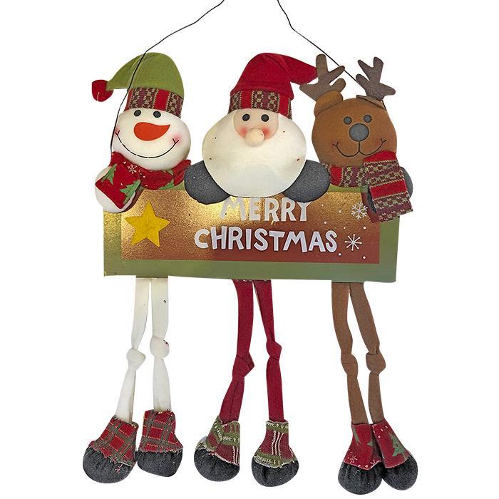 Πινακίδα 35×50εκ. Merry Christmas – Xmas fest – 93-2622