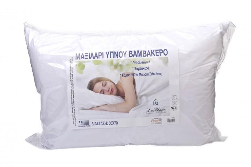 Μαξιλάρι Ύπνου 50×70εκ. Με Μπιλάκι Σιλικόνης Λευκό – OEM – 5201847011418