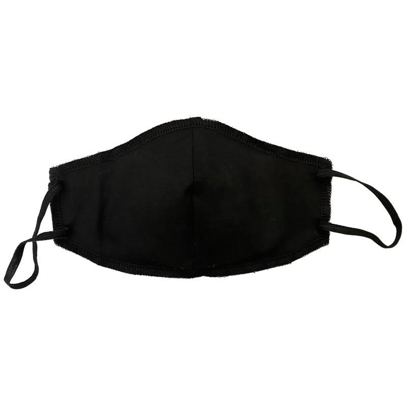 Μάσκα Προστασίας Υφασμάτινη Επαναχρησιμοποιούμενη – teen-4ty – 7-172