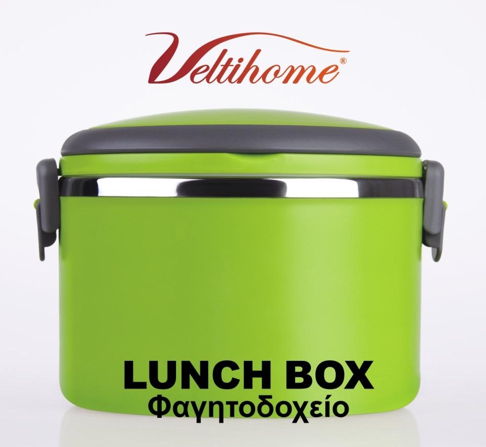 Φαγητοδοχείο Ανοξείδωτο με Εσωτερικό Δοχείο - VELTIHOME - 95500