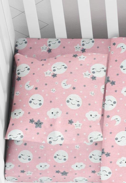 Μαξιλαροθήκη Φάκελος Βαμβακερή Bebe 35×45εκ. Smile 84 Pink Dimcol (Ύφασμα: Βαμβάκι 100%, Χρώμα: Ροζ) – DimCol – 1915817708008479