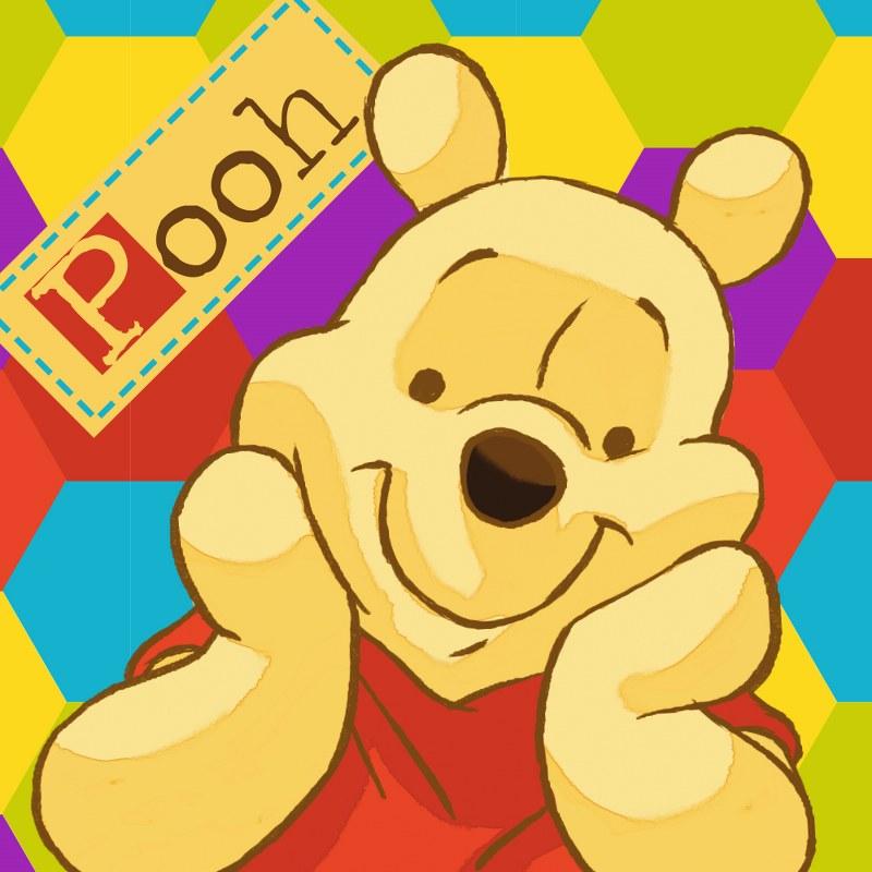 Λαβέτα-Μαγική Πετσέτα 30×30εκ. Digital Print Winnie 29 Disney Dimcol (Ύφασμα: Βαμβάκι 100%) – Disney – 2120512402002999