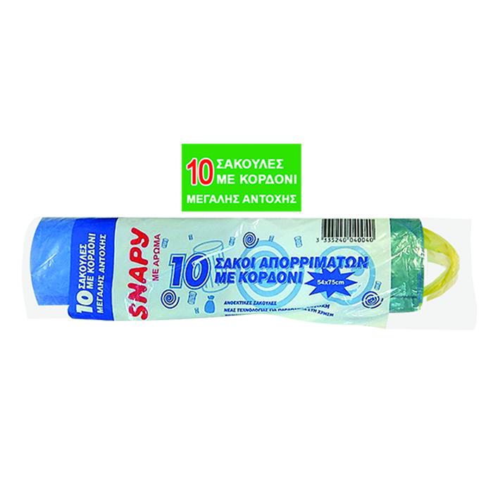 Πακέτο 10 Σακούλες Απορριμμάτων με Κορδόνι – OEM – 81.132