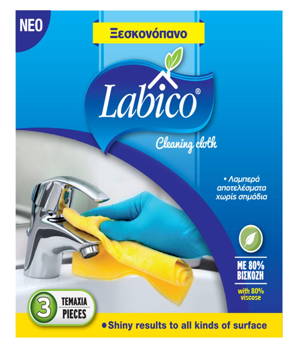 Ξεσκονόπανα Βισκόζη Labico Σετ 3 τεμ – LABICO – RS_00.01.01.10Τ3