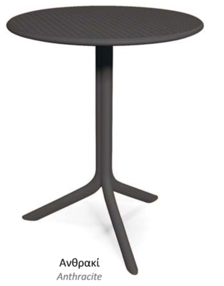 Τραπέζι πολυπροπυλενίου Step ανθρακί – OEM – 13-step_anthraki