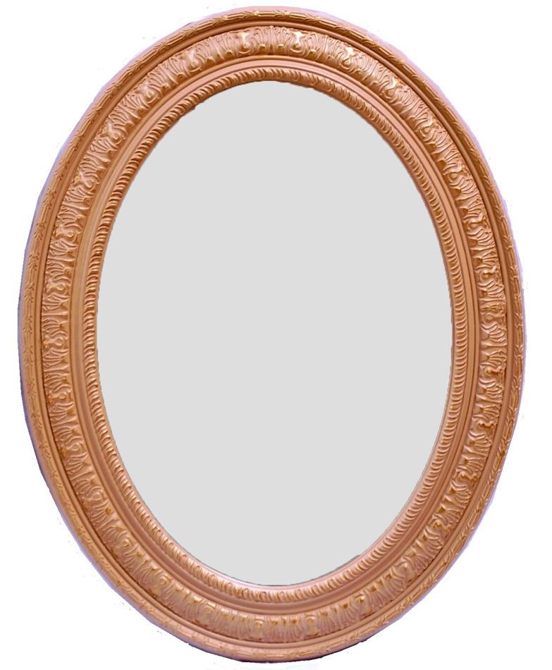 Καθρέπτης Royal Art 50x70εκ. INA3/6173/70BR (Υλικό: Ξύλο) - Royal Art Collection - INA3/6173/70BR
