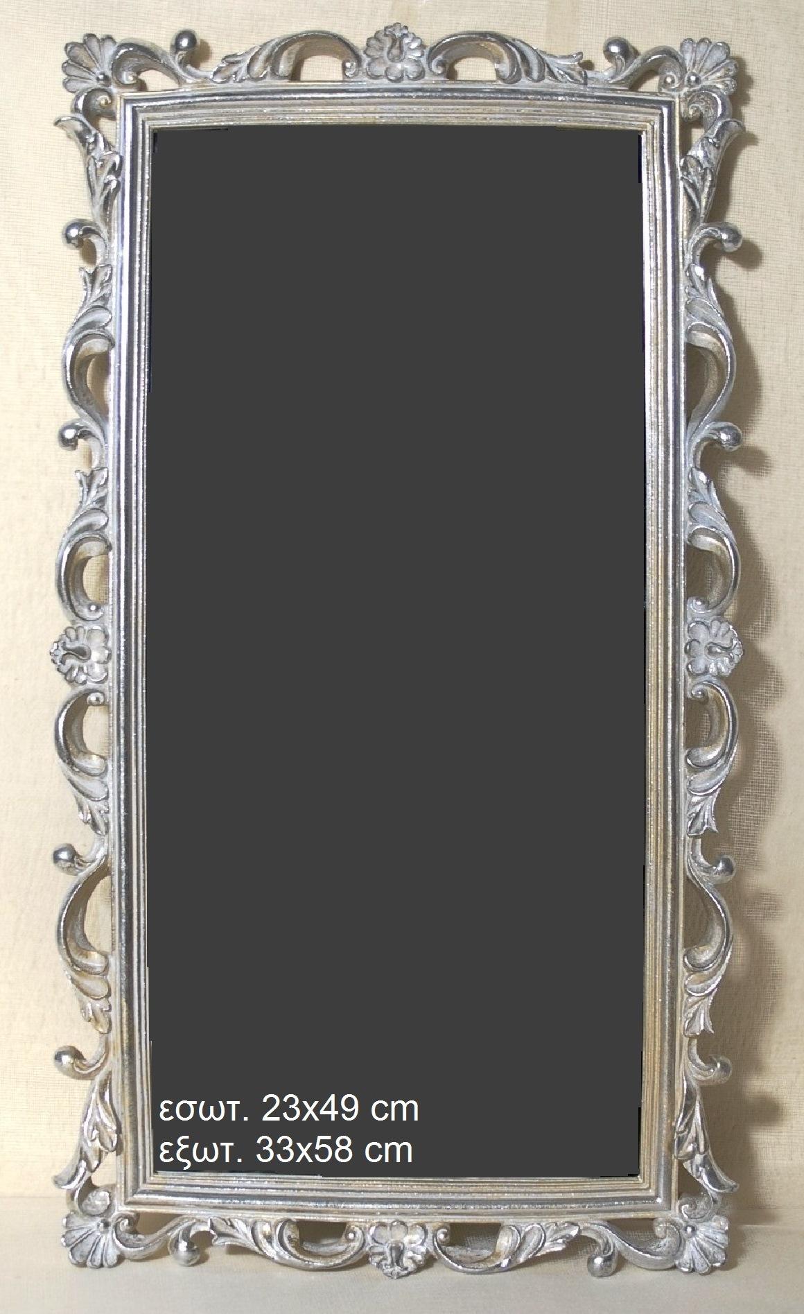 Καθρέπτης Πολυεστερικός Royal Art 23x49εκ. YUA3/045SL (Υλικό: Πολυεστερικό) - Royal Art Collection - YUA3/045SL