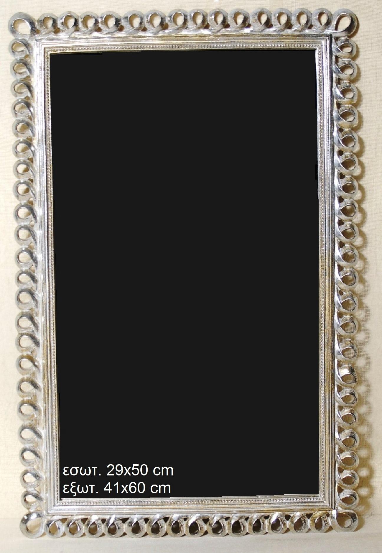 Καθρέπτης Πολυεστερικός Royal Art 29x50εκ. YUA3/081SL (Υλικό: Πολυεστερικό) - Royal Art Collection - YUA3/081SL