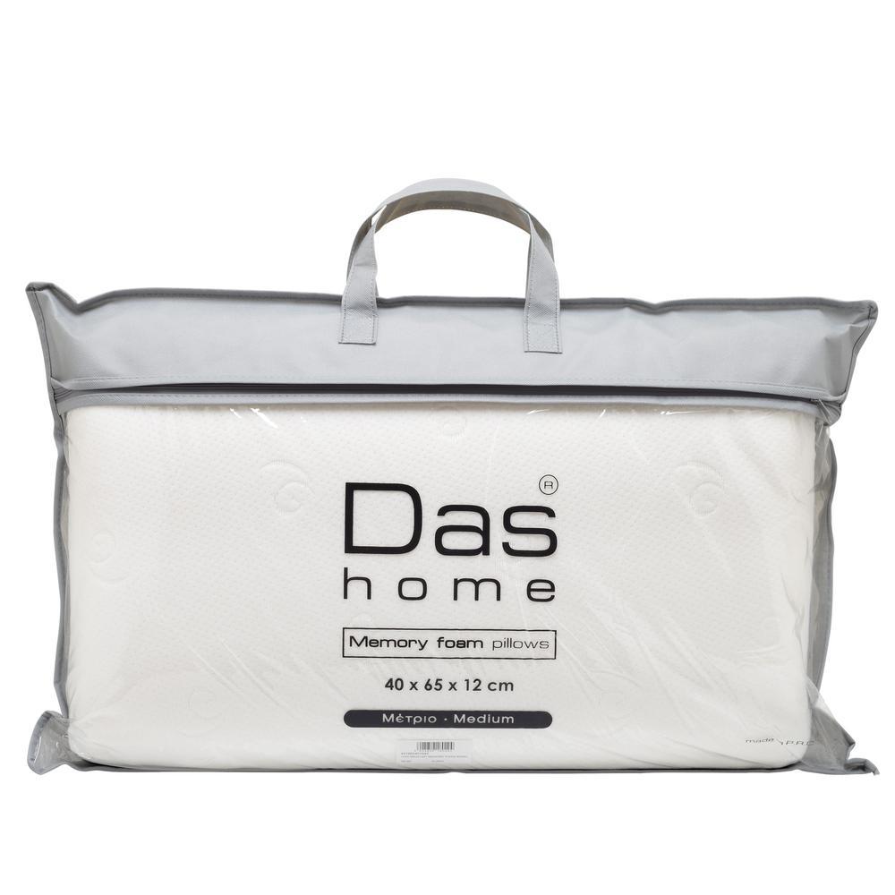 Μαξιλάρι Memory Foam 40x65x12εκ. Das home 1045 (Ύφασμα: Polyester, Χρώμα: Λευκό) – Das Home – 421965401045