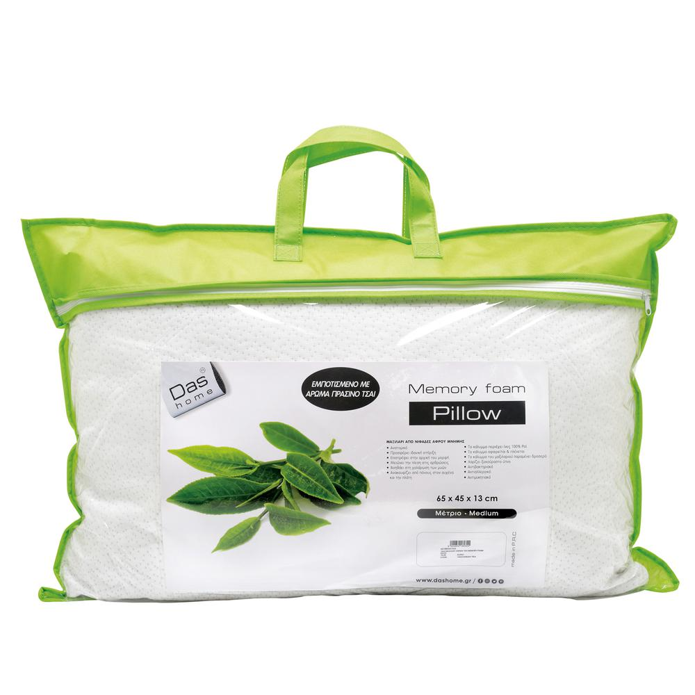 Μαξιλάρι Green Tea – Memory Foam 65x45x13εκ. Das Home 1042 (Χρώμα: Λευκό) – Das Home – 421965451042