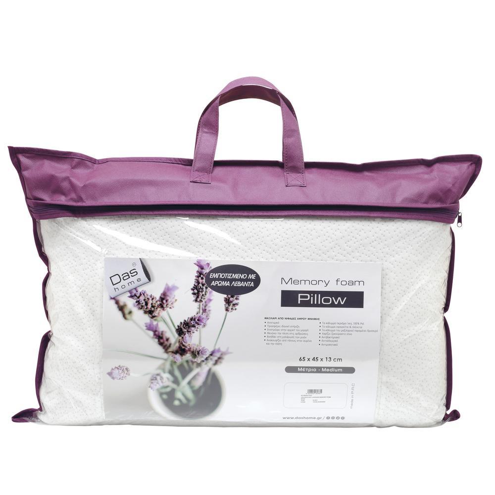 Μαξιλάρι Memory Foam Lavender 65x45x13εκ. Das Home 1043 (Χρώμα: Λευκό) – Das Home – 421965451043