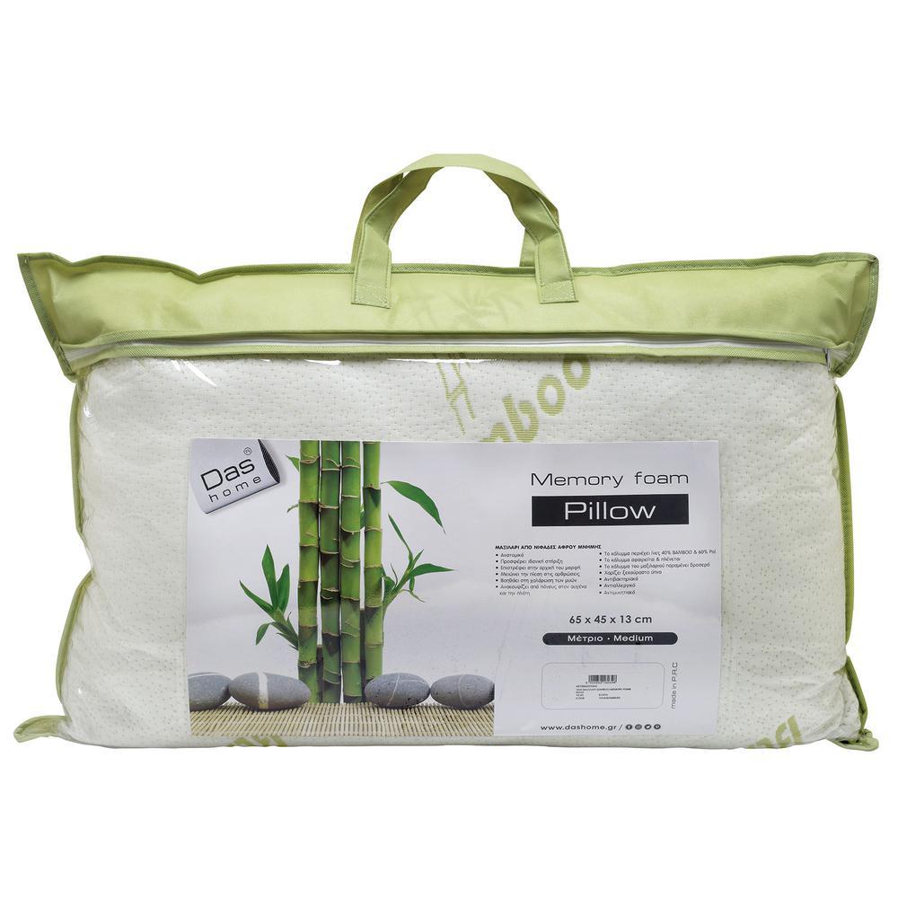 Μαξιλάρι Bamboo – Memory Foam 65x45x13εκ. Das Home 1044 (Χρώμα: Λευκό) – Das Home – 421965451044