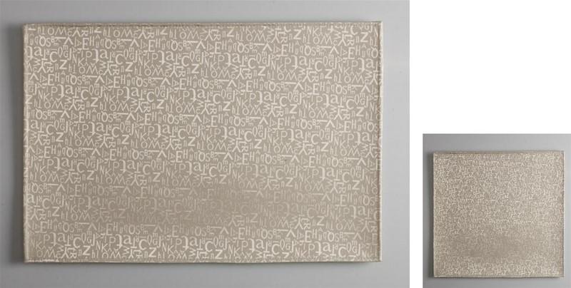 Σουβέρ Σετ 6τμχ Polyester ESPIEL 10×10εκ. HEN213 (Ύφασμα: Polyester, Χρώμα: Μπεζ) – ESPIEL – HEN213